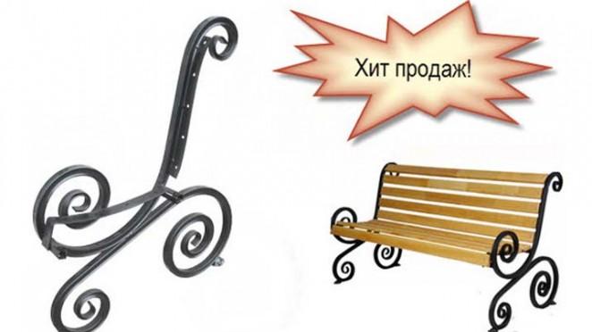 Боковина скамейки «Лоза» 732х858 мм.